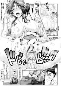 hentaihitoduma_111
