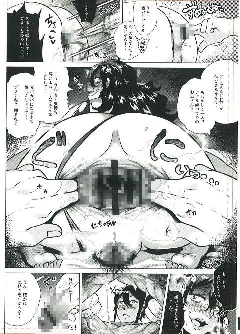 jigyaku_003