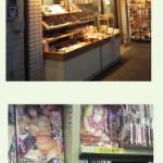 【明日、10/30より!!!!】直筆サイン本フェア開始@東西堂書店