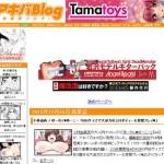 小林由高『ゆーわく・ゆーこー』がアキバブログに取り上げられたよん♪