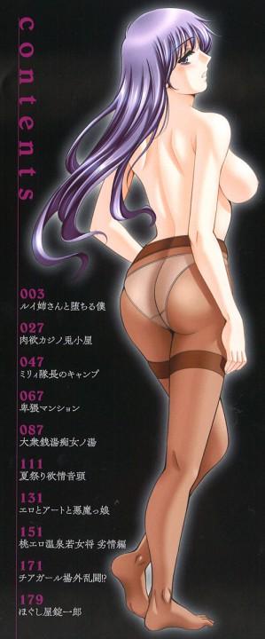 asakura1_2