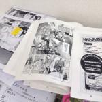 【5/30発売!】小林由高が描く若妻種付けカラー!【7月号】