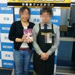 読書会レポーーーーーーーーート!【2日目】