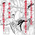 【12/25】もずK先生より会場限定ペーパー貰いました♪【ファン感謝イベント】