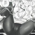 『強女姦落/デイノジ』単行本情報②