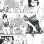 『女教師ハント/星野竜一』単行本情報③