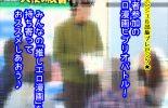 【参加賞追記】【イベント】天使の読書会第4回 エロ漫画ビブリオバトル!