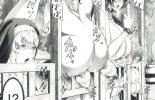『美淫感アナル~拡醒ねじこみ穴~/Lorica』単行本情報②