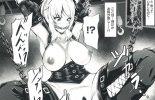 『美淫感アナル~拡醒ねじこみ穴~/Lorica』単行本情報③