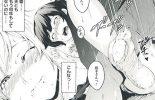『夜露に濡れる花/黒小枝』単行本情報②